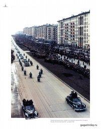 """""""Наш Гагарин"""" 24"""