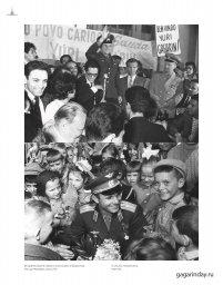 """""""Наш Гагарин"""" 31"""
