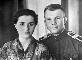 Гагарин и Иванова