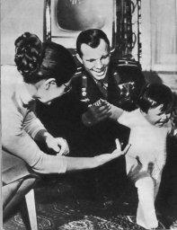 Первый шаг первого ребенка первого космонавта